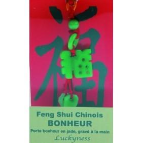 Porte-bonheur Feng-shui - Bonheur et Chance